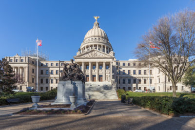 Mississippi State Capitol - Jackson